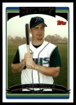2006 Topps Update #114  Josh Paul  Front Thumbnail