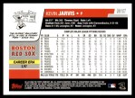 2006 Topps Update #107  Kevin Jarvis  Back Thumbnail