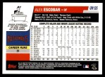 2006 Topps Update #125  Alex Escobar  Back Thumbnail