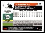 2006 Topps Update #46  Joe Borchard  Back Thumbnail