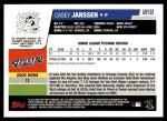 2006 Topps Update #135  Casey Janssen  Back Thumbnail