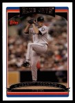 2006 Topps Update #40  Jeremy Accardo  Front Thumbnail