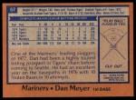 1978 Topps #57  Dan Meyer  Back Thumbnail