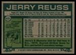 1977 Topps #645  Jerry Reuss  Back Thumbnail