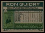 1977 Topps #656  Ron Guidry  Back Thumbnail