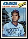 1977 Topps #395  Manny Trillo  Front Thumbnail
