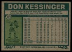 1977 Topps #229  Don Kessinger  Back Thumbnail