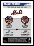 2006 Topps Update #291   -  David Wright / Tom Glavine Mets Team Leaders Back Thumbnail