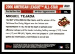 2006 Topps Update #281   -  Miguel Tejada All-Star Back Thumbnail