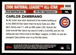 2006 Topps Update #282   -  Carlos Zambrano All-Star Back Thumbnail