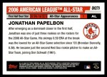 2006 Topps Update #279   -  Jonathan Papelbon All-Star Back Thumbnail