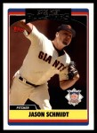 2006 Topps Update #243   -  Jason Schmidt All-Star Front Thumbnail