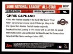2006 Topps Update #247   -  Chris Capuano All-Star Back Thumbnail