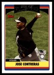 2006 Topps Update #241   -  Jose Contreras All-Star Front Thumbnail