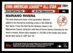 2006 Topps Update #264   -  Mariano Rivera All-Star Back Thumbnail