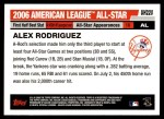 2006 Topps Update #220   -  Alex Rodriguez All-Star Back Thumbnail