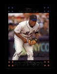 2007 Topps Update #12  Marlon Anderson  Front Thumbnail
