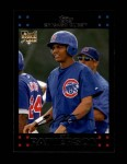 2007 Topps Update #147  Eric Patterson  Front Thumbnail