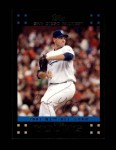 2007 Topps Update #251  Chris Young  Front Thumbnail