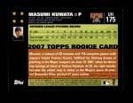 2007 Topps Update #175  Masumi Kuwata  Back Thumbnail