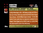 2007 Topps Update #255  Dmitri Young  Back Thumbnail
