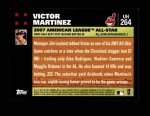 2007 Topps Update #264  Victor Martinez  Back Thumbnail