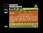 2007 Topps Update #205  Sammy Sosa  Back Thumbnail