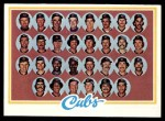1978 Topps #302   Cubs Team Checklist Front Thumbnail