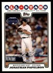 2008 Topps Updates #68   -  Jonathan Papelbon All-Star Front Thumbnail