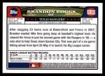 2008 Topps Updates #111  Brandon Boggs  Back Thumbnail