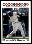 2008 Topps Updates #131   -  Manny Ramirez  Highlights Front Thumbnail