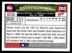 2008 Topps Updates #131   -  Manny Ramirez  Highlights Back Thumbnail