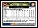 2008 Topps Updates #51  Fernando Tatis  Back Thumbnail