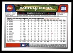 2008 Topps Updates #14  Bartolo Colon  Back Thumbnail
