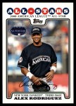 2008 Topps Updates #65   -  Alex Rodriguez All-Star Front Thumbnail