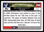 2008 Topps Updates #65   -  Alex Rodriguez All-Star Back Thumbnail