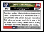 2008 Topps Updates #56   -  Roy Halladay All-Star Back Thumbnail