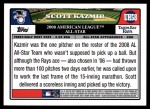 2008 Topps Updates #58   -  Scott Kazmir All-Star Back Thumbnail