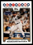 2008 Topps Updates #71   -  Mariano Rivera All-Star Front Thumbnail