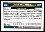 2008 Topps Updates #27  Reid Brignac  Back Thumbnail