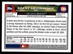 2008 Topps Updates #4  Brent Lillibridge  Back Thumbnail