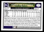 2008 Topps Updates #132  Jorge De La Rosa  Back Thumbnail