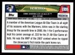 2008 Topps Updates #95   -  Ichiro Suzuki All-Star Back Thumbnail