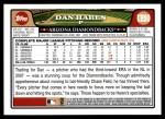 2008 Topps Updates #90  Dan Haren  Back Thumbnail