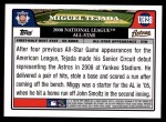 2008 Topps Updates #28   -  Miguel Tejada All-Star Back Thumbnail