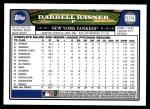 2008 Topps Updates #21  Darrell Rasner  Back Thumbnail
