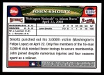 2008 Topps Updates #125   -  John Smoltz  Highlights Back Thumbnail