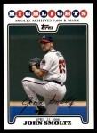 2008 Topps Updates #125   -  John Smoltz  Highlights Front Thumbnail