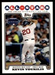 2008 Topps Updates #46   -  Kevin Youkilis All-Star Front Thumbnail