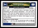 2008 Topps Updates #105  Dan Giese  Back Thumbnail